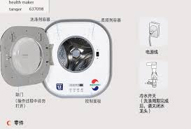 daewoo xqg30 881e 2 5kg small wall type automatic frequency of
