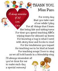 daycare thank you poem wall art personalized print gift to