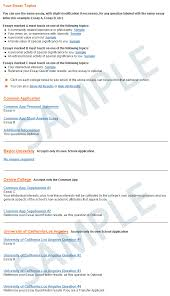 columbia university sample cover letter examine the view that