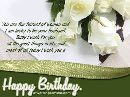 Happy Marriage Wishes Birthday Wishes And Messages For Wife Wordings And Messages