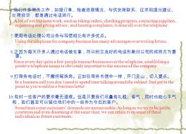 Advantages Of A Business Letter by Learning Objectives Practicing The Routine Formulas Used For