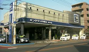 toyota dealer japan file honda clio japan car dealership saitama jpg wikimedia commons