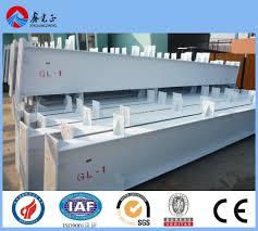 wholesale steel structural material online buy best steel