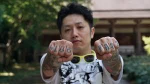 tattoo nation netflix tattoo age vice