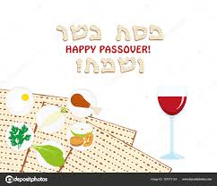seder cup passover seder plate matzah and wine cup stock vector
