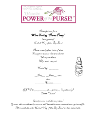 party invitations wording reduxsquad com