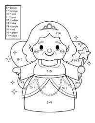 addition preschoolers funnycrafts