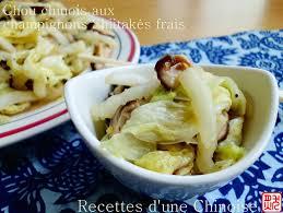 comment cuisiner le chou chinois recettes d une chinoise chou chinois pe tsaï aux chignons