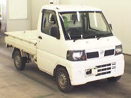 nissan clipper truck japan used car korea usded car used car exporter blauda