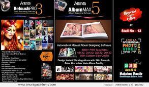 Wedding Album Software Anurag Academy Home Facebook