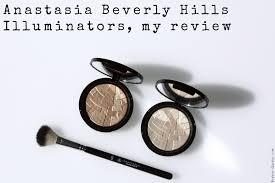 anastasia beverly hills illuminators my review bonnie garner