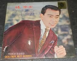 download mp3 dangdut arjuna samba group madrotter treasure hunt yukio hashi golden hit songs