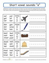 76 best spelling words images on pinterest activities
