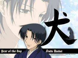 Fruits Baskets 64 Best Fruits Basket Images On Pinterest Baskets Manga