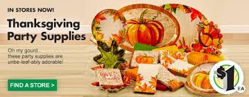 party goods dollar tree inc floral supplies party supplies cleaning supplies