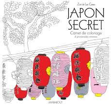 Carnet de coloriage Marabout Japon Secret  La Fourmi creative