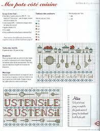 ustensile de cuisine commencant par r ustensile sustensil cross stitch 6 04 point de croix bordures