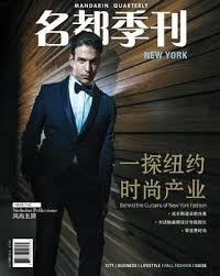 nouvelles fronti鑽es si鑒e social mandarin quarterly york autumn 2014 by mandarin quarterly issuu