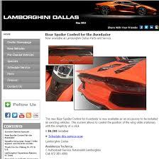 lamborghini aventador options button that raises your spoiler on the lamborghini aventador is a