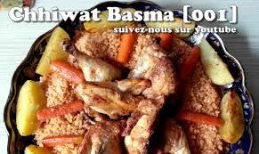 cuisine de basma chhiwat basma 001 poulet avec pommes de terre et boulgour دجاج