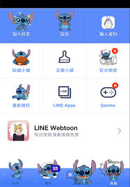 tema line rilakkuma android ios line themes 77 theme files for free to be continued fsticker