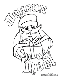 coloring pages merry christmas u003e u003e disney coloring pages