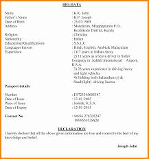 biodata templates sample resume for marriage resume online builder
