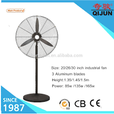 20 inch industrial fan 20 26 30 inch cheap price high speed industrial stand fan buy