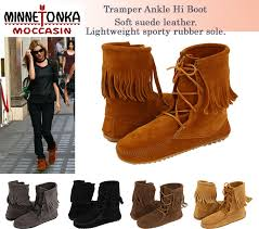 Brown Fringe Ankle Boots Hanaweb Rakuten Global Market Minnetonka Ankle Hi Fringe