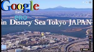 google earth pro 3d in japan tokyo disney sea pathに沿って動画