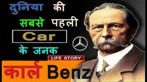 who is the founder of mercedes karl biography in founder of mercedes luxury