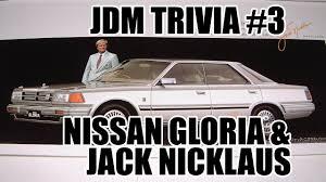 1970 nissan gloria nissan gloria jack nicklaus edition jdm trivia 3 youtube