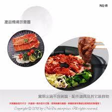 r駸ultat cap cuisine pchome 商店街 pchome 24h購物 nudu 韓國火烤兩用圓弧烤盤 nu r
