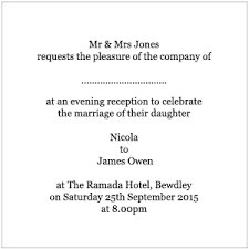 reception only invitation wording sles lovely wedding invitation wording evening only 8 photos invitation