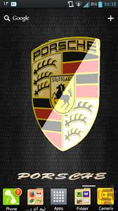 porsche logo porsche logo lwp download install android apps cafe bazaar