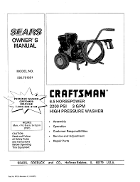 craftsman pressure washer 580 751651 user guide manualsonline com