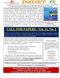 Harvard Style Essay Format Doc Ieee Ieee Paper Template Word Ieom Conference Paper Template
