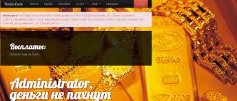 bca gold card virustotal com krebs on security