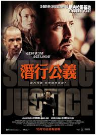Seeking Poster Seeking Justice Aka The Hungry Rabbit Jumps Poster 3 Of