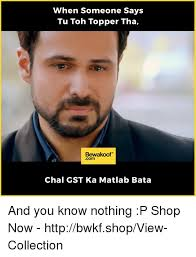 You Know Nothing Meme - when someone says tu toh topper tha bewakoof com chal gst ka matlab