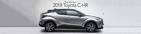 2018 toyota c hr will 2018 toyota c hr the all new 2018 c hr