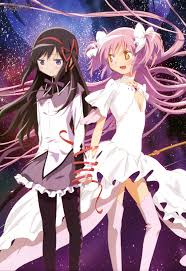 wish upon the pleiades cosplay madoka curiouscloudy