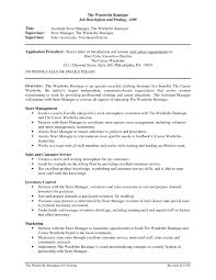 resume store cover letter sample resumes retail management resume