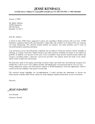 Resume Samples Office Clerk by Sample Resume For Modeling Agency Free Resume Example And
