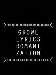 exo growl lyrics exo growl lyrics exo l s amino