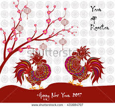 lunar new year photo cards lunar new year icons vector free vector