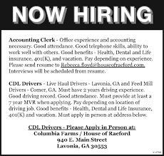 now hiring lavonia