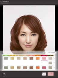 hair color simulator hair color simulator shiseidoprofessional hair color simulator