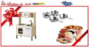 cuisine enfant occasion cuisine ikea enfant occasion cuisine ikea enfant cuisine ikea