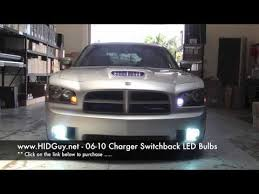 2010 dodge charger sxt upgrades 2006 2010 dodge charger switchback led upgrade silver charger